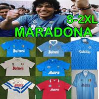 Napoli Retro Soccer Jerseys 1986 1987 1988 1989 1990 1991 1993 Coppa Italia Diego Maradona Nàpule 빈티지 Calcio 클래식 남성 축구 셔츠