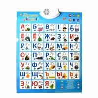 Русский язык электронный ребенок ABC алфавит звук плакат младенческих детей подарок подарок раннее обучение образование фонетический график 200928