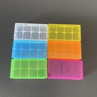6 لون البلاستيك الصلب 18650 حوض تخزين البتلات صندوق تخزين 2x 18650 حاوية حماية البطارية القابلة لإعادة الشحن