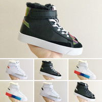 Blazer Mid Tasarımcı Marka 2019 Kalite Çocuklar Ayakkabı Bebek Yürüyor V2 Gerçek Formu Hyperspace Kil Statik Koşu Ayakkabıları Kanye West Krem chaussures enfant