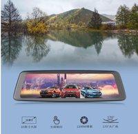 Vue arrière Vue arrière Caméras Capteurs de stationnement de 10 pouces Streaming Media dédié Cloud Mirror ReaView Contact Enregistreur Inverser Image Electrona D