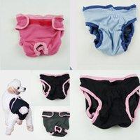Физиологические брюки Pet Bitch Sub Ship Одежда мода нижнее белье вентиляционные аксессуары твердого цвета менструальные штаны 12DL K2