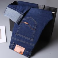 Plus Size 40 Mens Blue Balck Jeans 2021 Pantaloni elastici classici Business Casual Denim Pants Denim Brand Mens Vestiti a molla, 8010