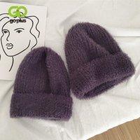 Beanie / Kafatası Kapaklar Gomlus Şapka Kış kadın Bere Sıcak Yumuşak Kore Tarzı Örme Şapkalar Kadın Czapka Zimowa Sombreros De Mujer Chapeau Femme