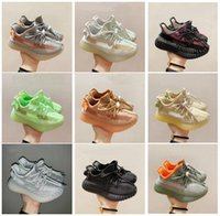 Boy Girl Kids Designer Zapatos de correr Clay Cream Blanco Negro Flax Green Yecheil Trainer Sneaker para niños