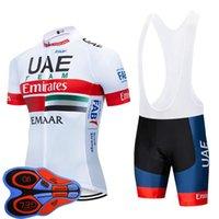 새로운 UAE 팀 사이클링 저지 턱받이 반바지 세트 프로 팀 남자 자전거 의류 산악 자전거 Maillot Ropa Ciclismo 야외 운동복 030924