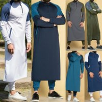 Chemises occasionnelles Hommes Hommes Dubaï Vêtements Musulman Robe Arabe Vêtements à manches longues Chemise à manches longues Tops Saoudite Arabie Traditionnelle Costumes Robes1
