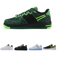 Voraussetzung 1 reagieren Naija Black Pine Green Green Strike Ice One Womens Herren Sneakers 3ms D / MS / X Anthracit Schwarz Multi-Color Irid