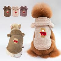 الفرنسية البلدغ الحيوانات الأليفة ملابس الشتاء الكلب زي لينة المرجانية الصوف جرو الملابس للكلاب معطف الصلصال الدب الأذن الكلب الملابس W-00548