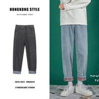 جينز الرجال الكورية منقوشة الأزياء الرجعية عارضة واسعة الساق الرجال الشارع الشهير فضفاض الهيب هوب مستقيم الساق الدينيم السراويل رجل S-3XL