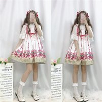 Donne Giapponese Lolita Abiti Dolci Dolce Strawberry Strawberry Dress Kawaii Vestito Alta vita senza maniche Chiffon Top Lolita Set Summer Dress1