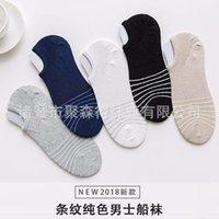 097 Aqua EaCao Socks Cotone da uomo in cotone Giapponese Giapponese Giapponese in rete Barca da uomo invisibile invisibile