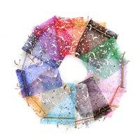 100 шт. Moon Star Agentza Подарочные пакеты 9 * 12 см Горячая штамповка Органза Свадьба Свадьба Подарка Подарочная сумка Ювелирные Изделия Упаковка Упаковка Ушибла