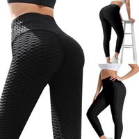 Calças das mulheres Yoga Calças de Yoga Senhoras Cintura Alta Cintura Ass Levantando Leggings Texture Sweatpants Black1