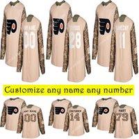 COMO Peterans Day Practice Philadelphia Flyersers Jerseys Carter Hart Hayes Giroux Lindros Konecny تخصيص أي رقم أي اسم هوكي جيرسي