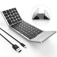 Katlanabilir Bluetooth Klavye, Düğümlü USB Kablolu Bluetooth Klavye Touchpad Ile Android, IOS, Windows Tablet Smartphone için Şarj Edilebilir
