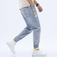 spring Autumn 2021 Fashion Casual denim teenagers black jeans men loose plus size plus fat long pants casual harem pants
