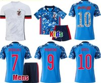 19 20 Japan Fußball Jerseys Shoya Shibasaki 2020 Japan nach Hause Auswärts Mens Uniform Kids Kit Minamino Football Hemd Asano Kubo Football Jersey