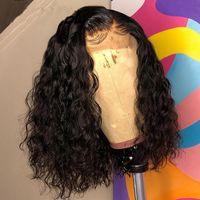 브라질 물 웨이브 짧은 밥 4x4 폐쇄 가발 인간의 머리카락 레이스 정면 물결 모양의 곱슬 밥 가발 여성을위한 Pre Plucked 레이스 가발