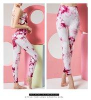 Femmes Pantalon de deux pièces Contraste Fashion Contraste Cravate Dye Fitness Cuissons Femme Two Piece Ensembles Actice Outfits Yoga SweatSuits Vente chaude