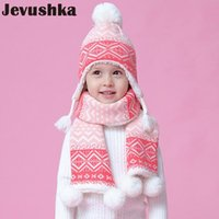 Winter Baby Hat Warm Lining Pompom Hat Scarf Set Girl Hats Scarves For Kids Knitted Beanie Hats HT058