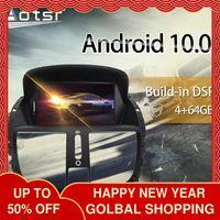 Per 207 2008-2014 Auto Multimedia Radio Player Stereo Schermo stereo Android 10 DSP 7 pollici Schermo IPS Audio GPS Navi BT Head Unità DVD