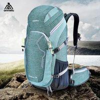 Anmeilu 야외 여행 배낭 50L 나일론 방수 자전거 배낭 남성과 여성 캠핑 등산 가방 비가 커버 201123