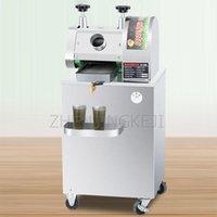 Juicers Sugarcane Juicer vertikal mobile 300kg / h Maschinenrohr vollautomatisch Zuckersaft kommerziell elektrisch