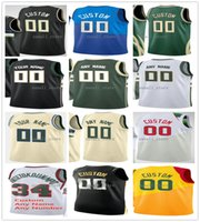 Baskılı Basketbol Formaları Pat Connaughton 5 Jeff Teague 13 Nwora 17 P.J. Tucker 25 Mamadi Diakite 43 Thanasis Antetokounmpo 66 Axel Toupane 15 Sam Merrill 7 Bryn Forbes