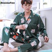 Männer Nachtwäsche 2021 Männer Pyjama Set Solid Imitieren Seide Pijama Hombre Anzug Langarm Satin Pyjama Mann Pyjamas Blumendruck1