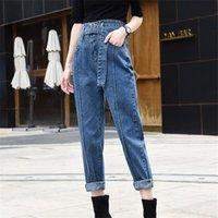 2021 Sonbahar Kadın Kadınsı Rahat İnce Yüksek Kalite Taze Yeni Yüksek Tüm Maç Gevşek Jean Denim Ayak Bileği Uzunluğu Harem Pantolon