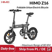 [Navio da UE sem impostos] HIMO Z16 Bicicleta dobrável elétrica urbana IPX7 16 polegadas pneu de três estágios dobrável e-bicicleta 250W 25km / h