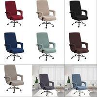 Cubiertas de asiento de tela Conjunto de computadoras de oficina de color sólido Silla Elástica Estuche de apoyabrazos Inicio Anti sucio Cubierta limpia Nueva Llegada 22SP G2