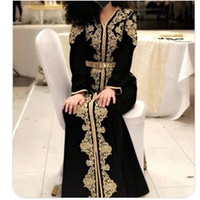 Hohe Qualität Velour Marokkanische Kaftan Abendkleider lange Ärmel Gold Appliques Lace A-line Muslimische Arabien Prom Kleidere Islamisches Kleid