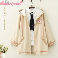 Women's Jackets Spring Autumn Women Jacket Japanese Mori Girl Cute Embroidered Hooded Casual Coat Preppy Style Female Windbreaker Outerwear
