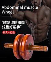 Usine vente directe wooden sain belly roue abdomen exercices ménagers équipement de fitness équipement gilet ligne abdominale muscle exercice artefact