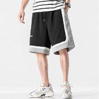 Pantalones cortos para hombres inosssan 2021 deportes algodón hombres gimnasio verano baloncesto deporte pantalones cortos aptitud hombre hip hop joggers corriendo shorts1