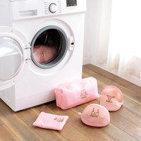 Bolsa de lavado de engrosamiento Pantalones Pantalones Pantalones de lavandería de uso especial con cremallera Red Pocket Paño limpio Organizar Conveniente 3 5RL N2