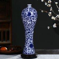 Vasen Traditionelles chinesisches klassisches blaues und weißes Porzellan-Drachen-Musterkeramik-Handwerkslager-Waarzimmer-Basis-Weinlese-Wohnkultur