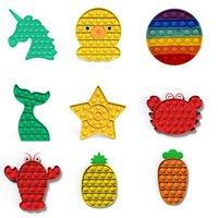 Push Bubble Toys сжимание игрушки с облегчением стрессового аутизма специальные нужды Stres Reliver помогает сниматься и увеличить фокус