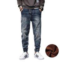 Erkek Kot Yihaifa 2021 Kış Sıcak Slim Fit Moda Kalınlaşmak Denim Pantolon Polar Streç Pantolon Elastik İpli Bel