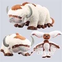 디럭스 아바타 마지막 APPA 날개 달린 Lemur Momo 플러시 장난감 소프트 박제 동물 가축 인형 어린이 장난감 30-45 cm LJ201126