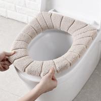 Kış Sıcak Koltuklar Peluş Palto Tuvalet Kılıfı Kapakları Katı Renk Banyo WC Ped Elastik Kullanımlık Ev Dekor Sıcak Satış 3 1zb G2