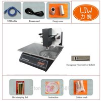 آلة ختم احباط الساخنة الرقمية ADL-3050A طابعة رقائق الألومنيوم بطاقات العمل