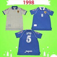 Japão 1998 Retro Jerseys de futebol Nakata Nakayama Home Afusivo Futebol Branco Camisas Namami Yamaguchi 98 T-shirt KKHII IHARA KKHII
