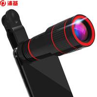 Lente de la cámara del teléfono móvil del telescopio óptico del telescopio óptico Universal 12x ZoomTelephoto con clips para teléfonos inteligentes