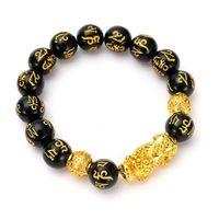 Мода Feng Shui ObsiDian Каменные бусины Браслет Мужчины Женщины Унисекс Браслет Золото Черный Pixiu Богатство и Удачи Женщины Браслет