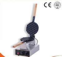 220 V / 110 V Ticari Elektrikli Çin Hong Kong Eggettes Puf Pastası Waffle Demir Makinesi Makinesi Kabarcık Yumurta Kek Fırın