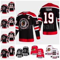 Reverse Retro Blackhawks Jersey Chicago Hockey 19 Jonathan Toews 88 Patrick Kane 77 Kirby Dach 12 Alex Debrincat 8 Dominik Kubalik