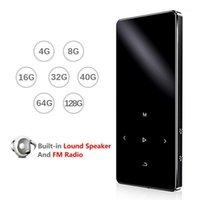 MP4 لاعب مشغل MP3 المتكلم ضياع HIFI Touch مفتاح مدمج في 4 جيجابايت 8 جيجابايت 16 جيجابايت 32 جيجابايت 40 جيجابايت معدن مصغرة المحمولة المحمولة مع تسجيل راديو FM